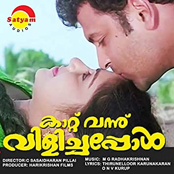 Kaattu Vannu Vilichappol (Original Motion Picture Soundtrack)