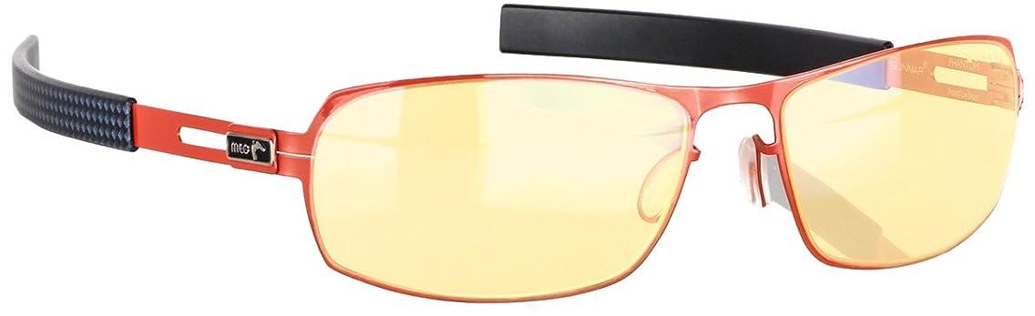 Gunnar Optiks MLG Phantom computer gaming glasses - block blue light, Anti-glare and minimize digital eye strain - Perform better, target objects on screen easier, prevent headaches, sleep better, reduce eye fatigue