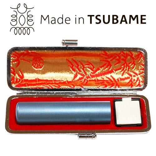 個人用実印 カラーチタン印鑑マット ライトブルー 黒モミケースセット 12.0mm [HK080] Made in TSUBAME