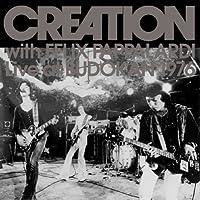 Live at Budokan 1979 (Mini Lp Sleeve) by Creation (2007-09-12)