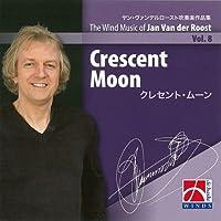 ヤン・ヴァンデルロースト吹奏楽作品集 Vol. 8:クレセント・ムーン: The Wind Music of Jan Van der Roost, Volume 8: Crescent Moon