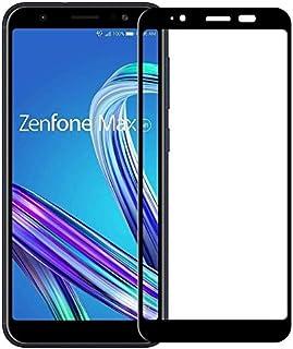 【2枚セット】【ASUS Zenfone Max M1 ZB555KL ガラスフィルム ~ 湾曲まで覆える 9D 全面保護】【6.5時間コーティング】 Asus ZenFone Max M1 ZB555KL フィルム 炭素繊維 6D全面 強化ガ...