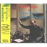G・Cシリーズ 3 R・ジェイガー & 東京佼成ウインドオーケストラ
