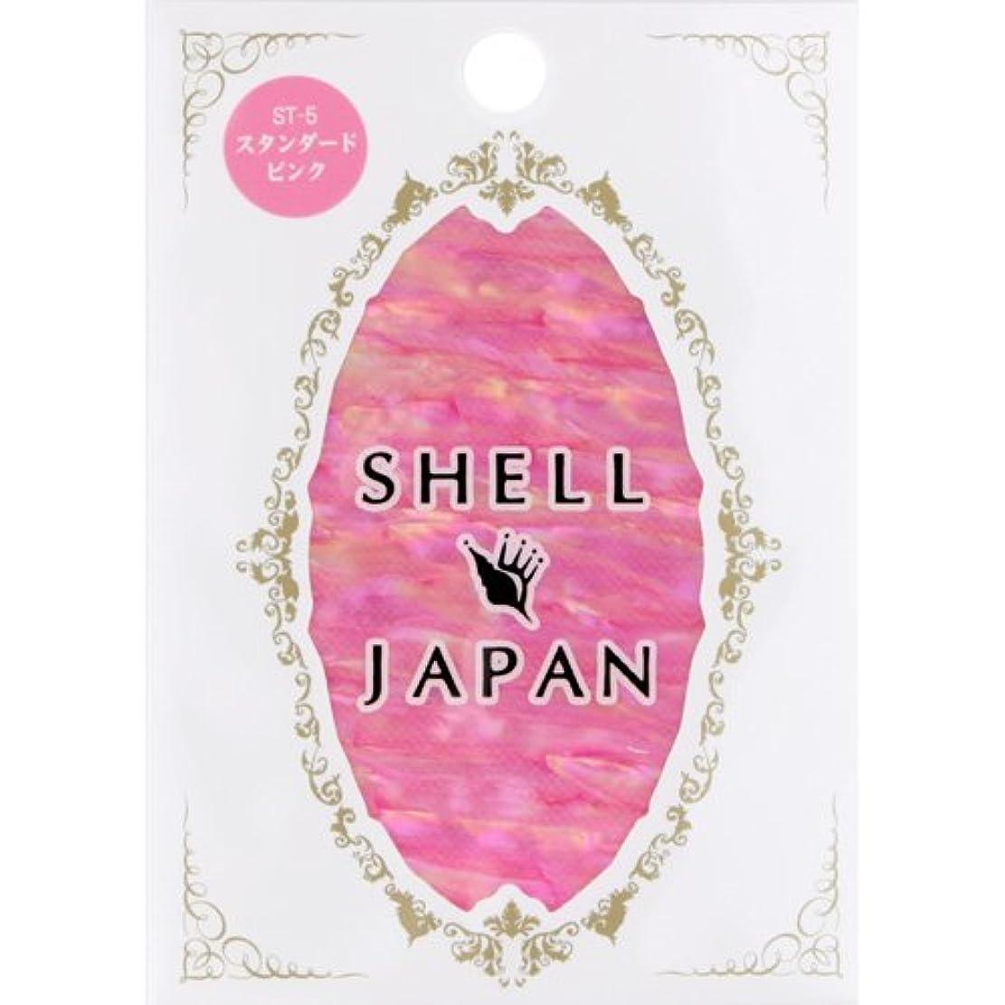 廃棄概して忠誠SHELL JAPAN ?????? ST???? 【アート】