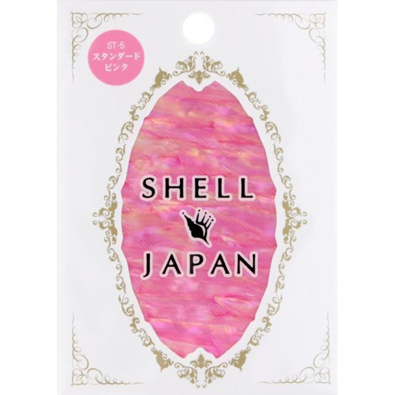 囚人寸前作者SHELL JAPAN ?????? ST???? 【アート】