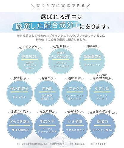 【医薬部外品】大容量300g美白ホワイトピーリングジェルメンズも使える「ポロポロ角質ケア」リベルしみくすみ黒ずみそばかすニキビ対策(顔ボディ)美白ピーリングプラセンタヒアルロン酸保湿成分高配合【日本製】