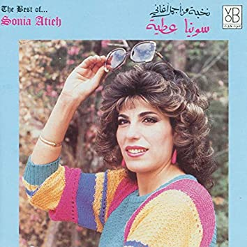 The Best of Sonia Atieh
