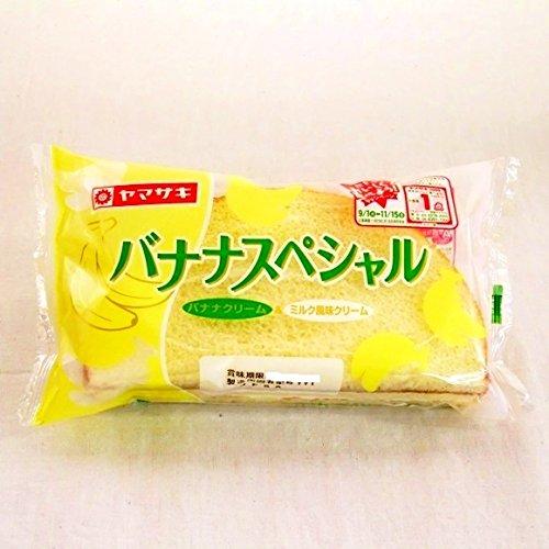 ヤマザキ バナナスペシャル 山崎製パン横浜工場製造品 ×20個セット