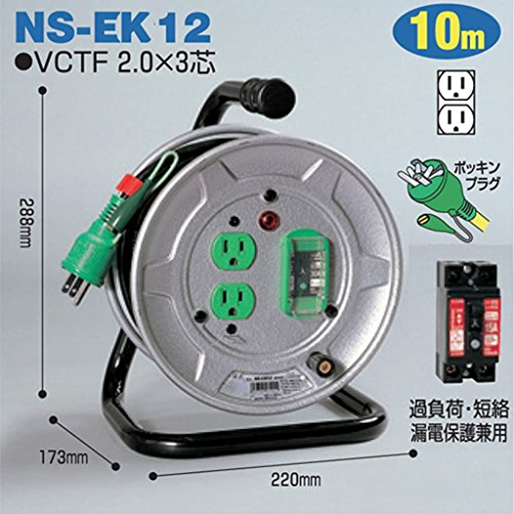 思春期機知に富んだ最小電工ドラム 標準型ドラム(屋内型) NS-EK12 10m アース付 日動工業