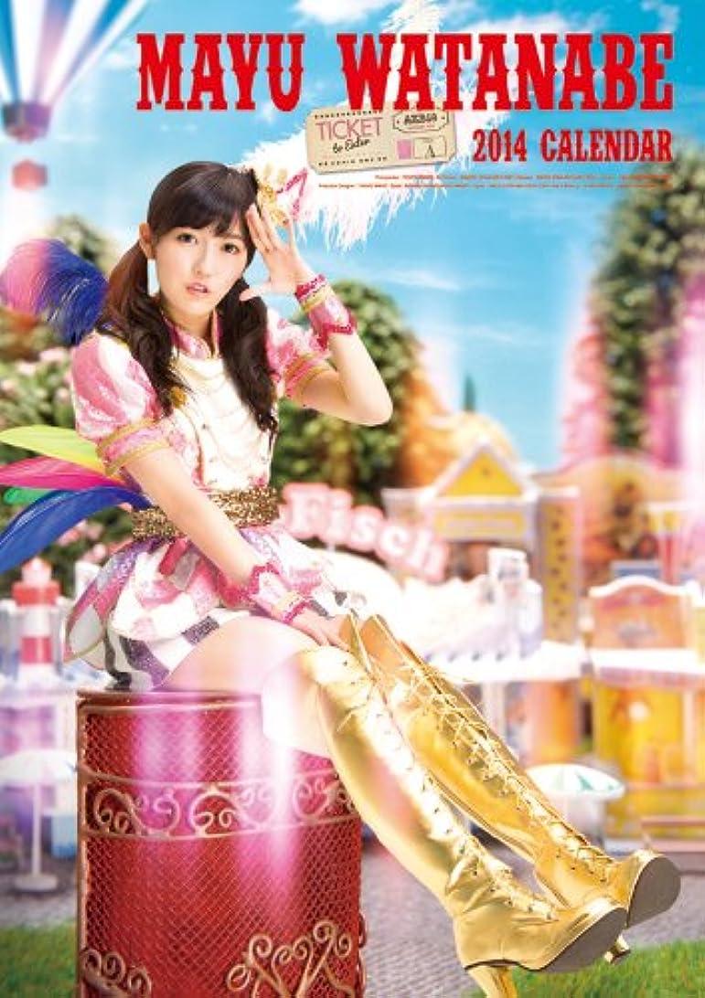 統計的から聞くコモランマ(壁掛)AKB48 渡辺麻友 カレンダー 2014年