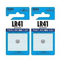 富士通 アルカリボタン電池 LR41 2個セット LR41(B)N_2
