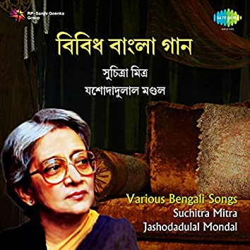 Various Bengali Songs