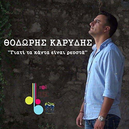 Thodoris Karydis
