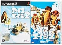 アイス・エイジ2 初回限定DVD同梱版