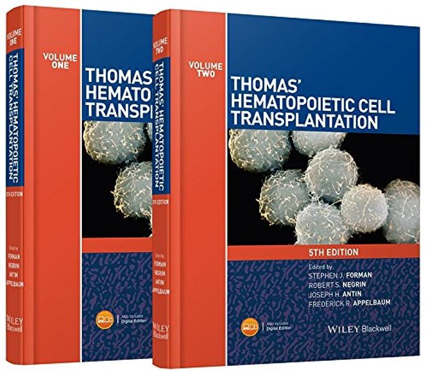 シュリンクインドトイレThomas' Hematopoietic Cell Transplantation: Stem Cell Transplantation (English Edition)