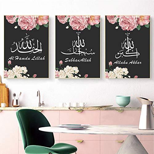 FA LEMON Der Koran Islamische Wandkunst Druck Bild Kunst Leinwand Wand Poster und Drucke Für Ramadan Decor -40x60cmx3 stücke kein Rahmen