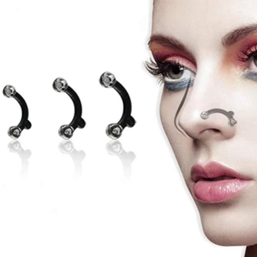 症候群危険なモーションLittleliving 鼻プチ 柔軟性高く ハナのアイプチ ビューティー正規品 矯正プチ 整形せず 23mm/24.5mm/26mm全3サイズセット