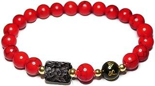 L&C Feng Shui Black Obsidian Wealth Bracelet - Women Mens Bracelets 8MM 10MM Obsidian Crystal Relief Reiki Healing Stone T...