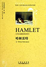 Hamlet-(The Original English Version. The Second Series) (Chinese Edition)