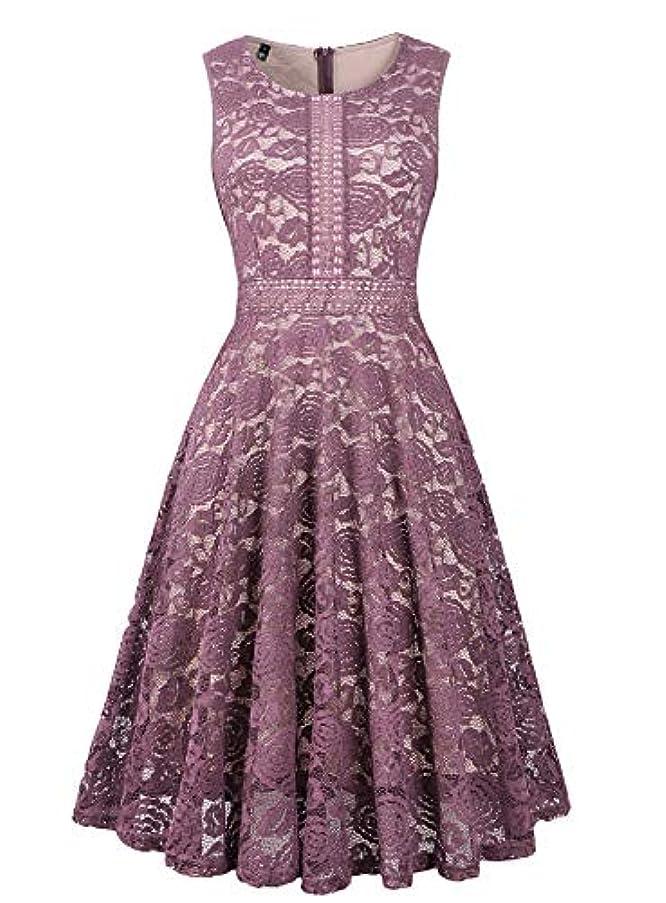 Twinklady Women's Vintage Full Lace Bell Sleeve Big Swing A-Line Dress