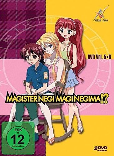 Neo Box Vol. 03 (2 DVDs)