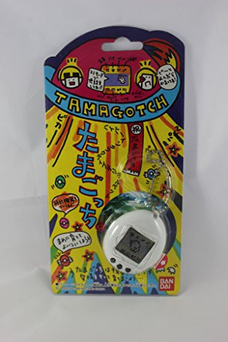 First Tamagotchi (White) BANDAI1996 (japan import)