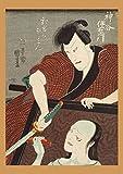 ZSHSCL Impresiones sobre Lienzo,Vintage Ukiyoe Japonés Antiguo Guerrero Bushido, El Arte De La Pintura sobre Lienzo Sin Bastidor De Gran Tamaño Póster De Arte De Pared De Imagen para El Dormito