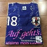 丸山桂里奈選手2011W杯出場記念Tシャツ