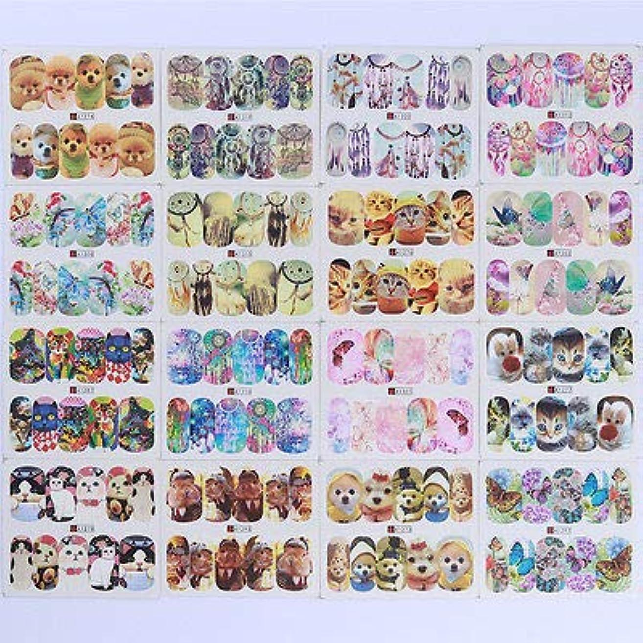 下に向けます程度支出FidgetGear 50枚動物水デカール蝶猫犬のテーマネイルアート転写ステッカー