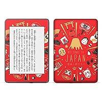 igsticker kindle paperwhite 第4世代 専用スキンシール キンドル ペーパーホワイト タブレット 電子書籍 裏表2枚セット カバー 保護 フィルム ステッカー 016082 JAPAN 日本 特色