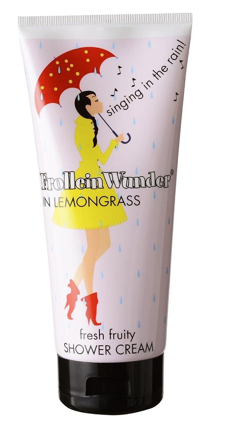 ただやるコック統治するFrollein Wunder フローレインワンダー シャワークリーム レモングラス 200ml