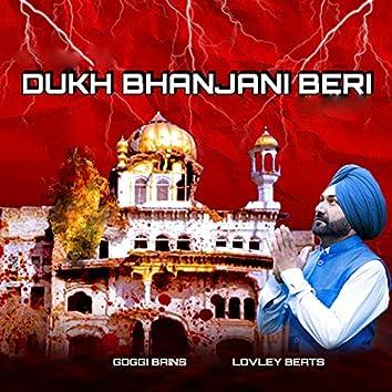 Dukh Bhanjani Beri