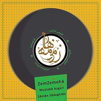 Zemzemeha (feat. Khazan Ensemble)