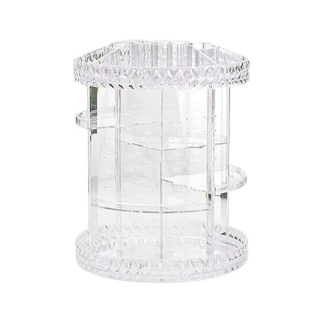 既婚ラリー修理工Xlp 日常使用のための多層の回転アクリルの透明な化粧品の収納箱