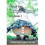 縞パンフェティシズム プレデターラット超超ローライズパンツ フェティッシュ : Hips & legs  stripe panty fetishism -PredatorRat Super Low rise -