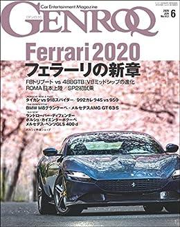 [三栄]のGENROQ (ゲンロク) 2020年 6月号 [雑誌]
