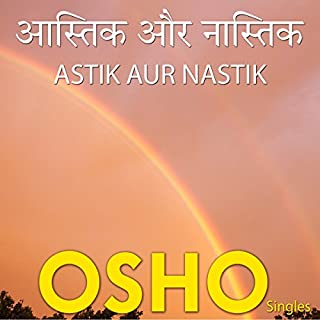 Aastik Aur Nastik (Hindi) cover art