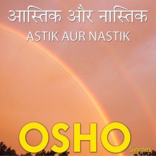 Aastik Aur Nastik (Hindi) audiobook cover art