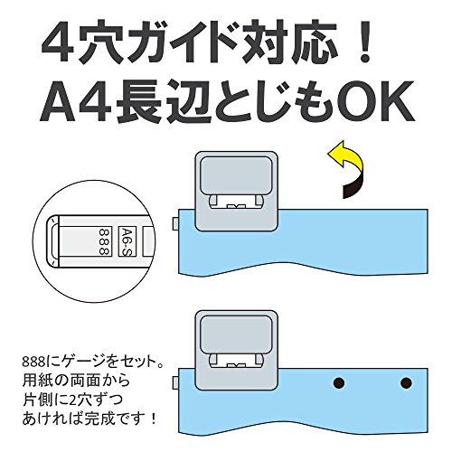 プラス『フォース1/2Mサイズ(PU-830AC)』