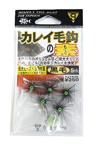 がまかつ(Gamakatsu) カレイ毛鈎の素 RK001 クロ