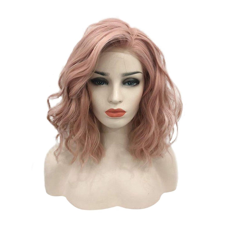ハミングバードオーバーヘッド作成するKoloeplf 女性用レースフロントショートルーズカーリー合成かつらカラフルな髪14インチ (Size : 14inch)