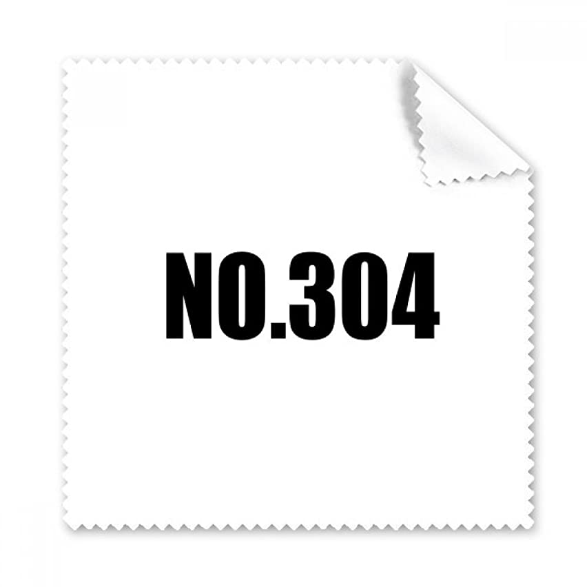 Lucky No.304 Number Name Glasses Cloth Cleaning Cloth Phone Screen Cleaner 5pcs Gift