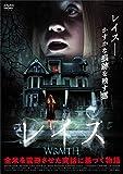 レイス[DVD]