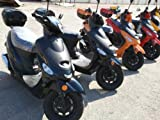 SMART DEALSNOW brings Brand New TaoTao ATM-50 /49cc Gas Automatic Scooter Moped w/ 10 Inch Steel Rims - ( Choose Your...