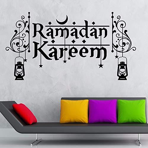 wopiaol Ramadan Kareem Kalligraphie Vinyl Wandtattoo Islamische Wandaufkleber Wandbild Dekor DIY Abnehmbare Vinyl Aufkleber Ramadan Dekoration