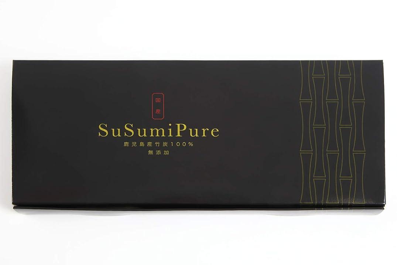 憤る最もボルト食べる炭 SuSumiPure (スースミピュア) 1.5g×30包 国産 高級竹炭粉 無添加仕上げ
