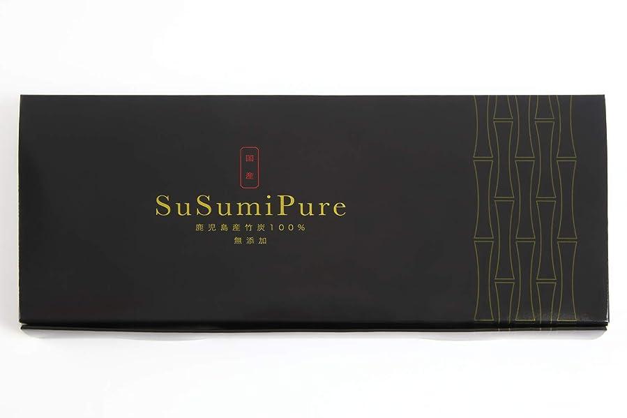 面セント狂人食べる炭 SuSumiPure (スースミピュア) 1.5g×30包 国産 高級竹炭粉 無添加仕上げ