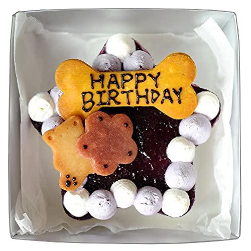バースデーブルーベリーのレアチーズケーキ 犬用 ケーキ 手作り 無添加 無着色 グルテンフリー ドッグ フード 犬 ごはん 記念日 誕生日 ごちそう ごほうび AndyCafe アンディカフェ ドッグメニュー (星型)