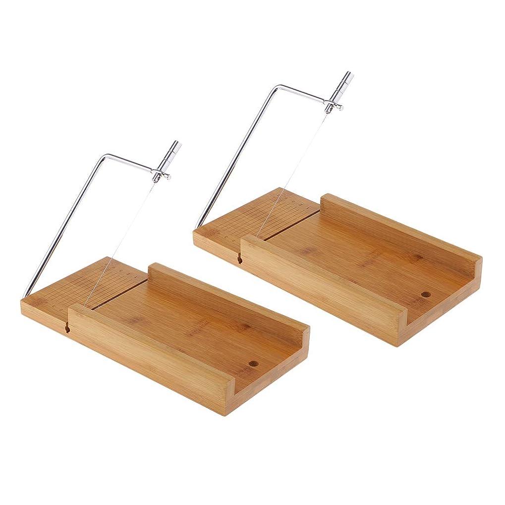 ハブブ手荷物無力Perfeclan 木質 せっけんカッター 台 石鹸のカッター ワイヤー ソープスライサー チーズナイフ 石鹸作り 2個入り
