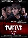 TWELVE (字幕版)